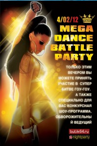 ...2012, суббота, коктейль-бар Иллюминатор коктейль-бар - Nightparty.ru.