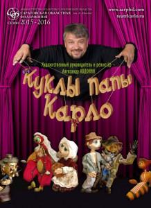 «ВОЛШЕБНЫЙ КОЛПАЧОК» Д. СМИРНОВ.